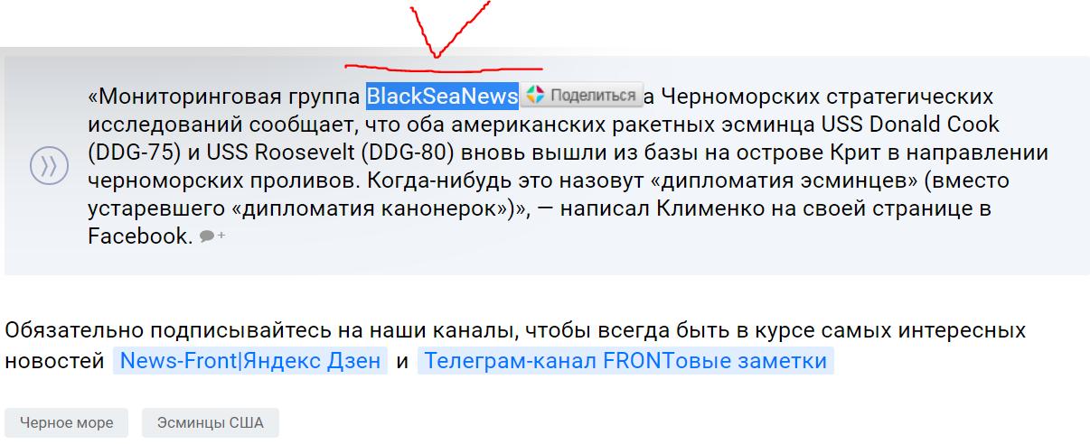 https://images.vfl.ru/ii/1618846909/71aa1477/34141152.png