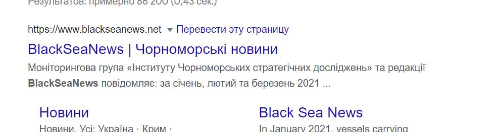 https://images.vfl.ru/ii/1618847180/2a22b305/34141231.png