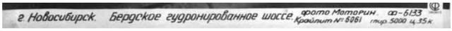 http://images.vfl.ru/ii/1618847181/0da5030b/34141232_m.jpg