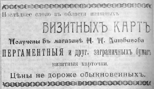 http://images.vfl.ru/ii/1618847268/00315327/34141258_m.jpg