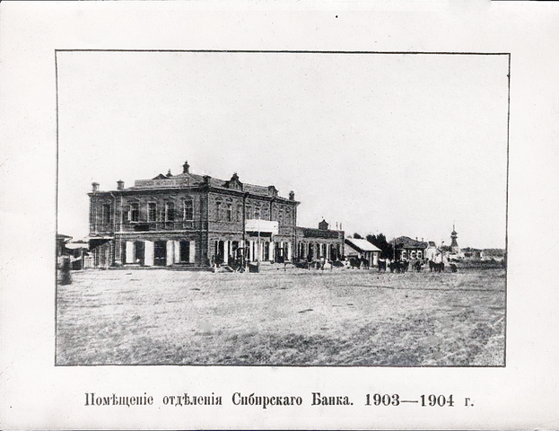 http://images.vfl.ru/ii/1618897338/c164042a/34147182_m.png