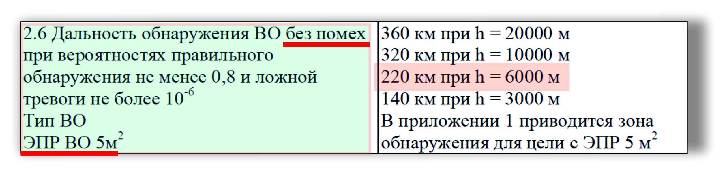 http://images.vfl.ru/ii/1618912167/78733684/34150640.jpg