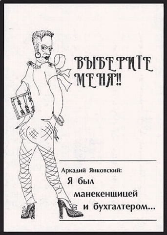 http://images.vfl.ru/ii/1618918739/ccdd94a4/34152432_m.png