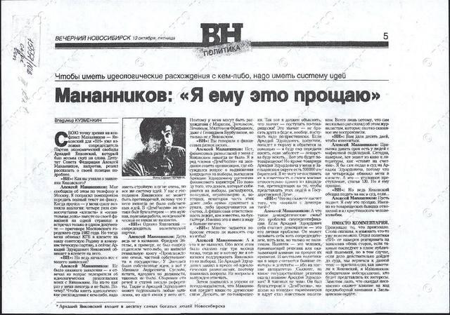 http://images.vfl.ru/ii/1618918755/8b30e71f/34152447_m.jpg