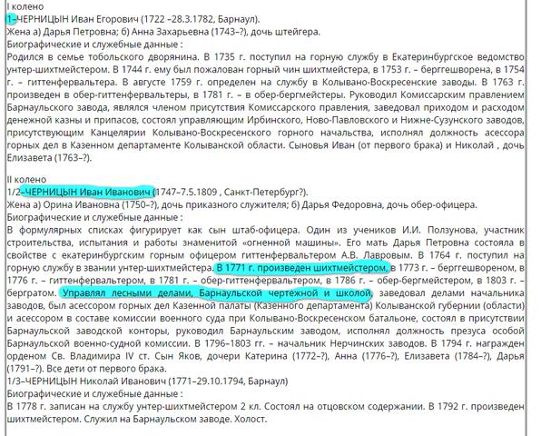 http://images.vfl.ru/ii/1618918820/3fab68c1/34152468_m.png