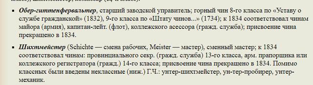 http://images.vfl.ru/ii/1618919577/99c1437b/34152611_m.png