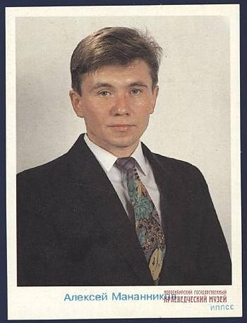 http://images.vfl.ru/ii/1618923519/c594b278/34153657_m.jpg
