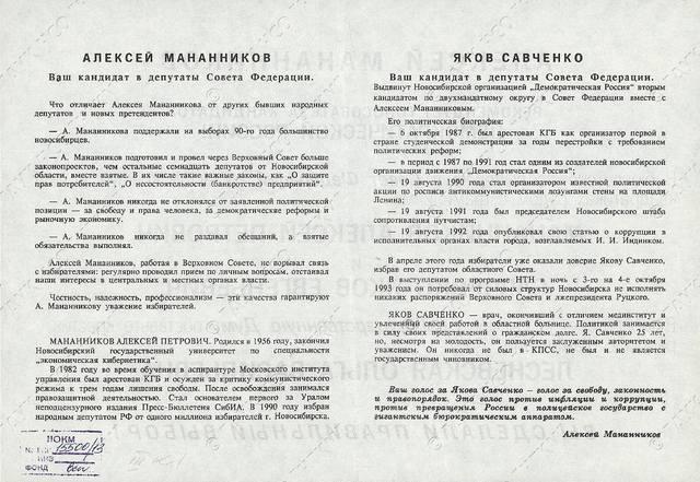 http://images.vfl.ru/ii/1618924310/6f15a3ac/34153847_m.jpg
