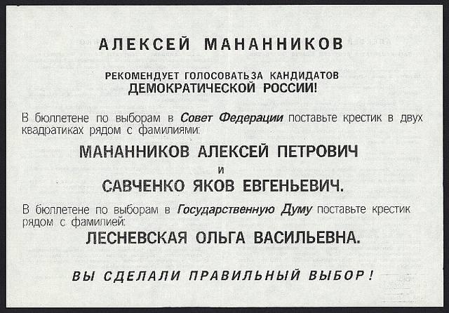 http://images.vfl.ru/ii/1618924310/9909160f/34153846_m.jpg