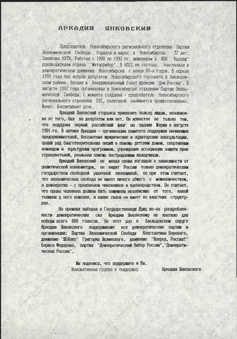 http://images.vfl.ru/ii/1618925039/6323d5d6/34154077_m.jpg