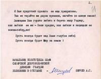http://images.vfl.ru/ii/1619104334/ab0dac6e/34183186_s.jpg