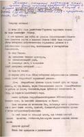 http://images.vfl.ru/ii/1619104334/b3619b15/34183185_s.jpg