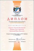 http://images.vfl.ru/ii/1619107162/4c12e7db/34183712_s.jpg