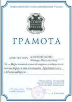 http://images.vfl.ru/ii/1619107162/b46d24d5/34183713_s.jpg