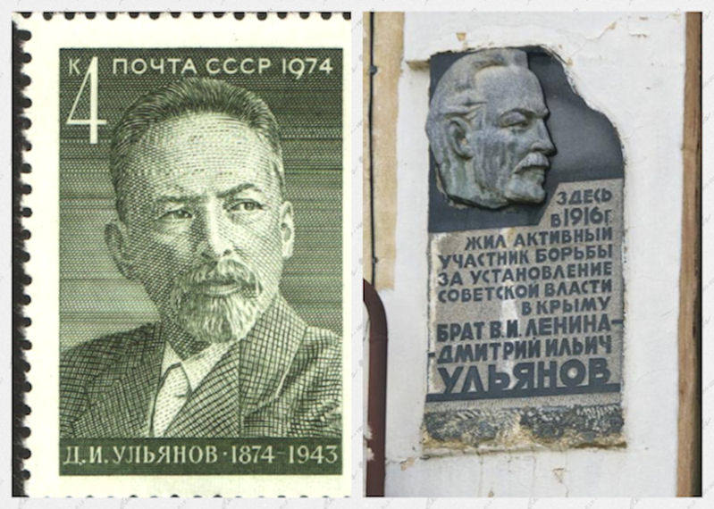 Д. И. Ульянов