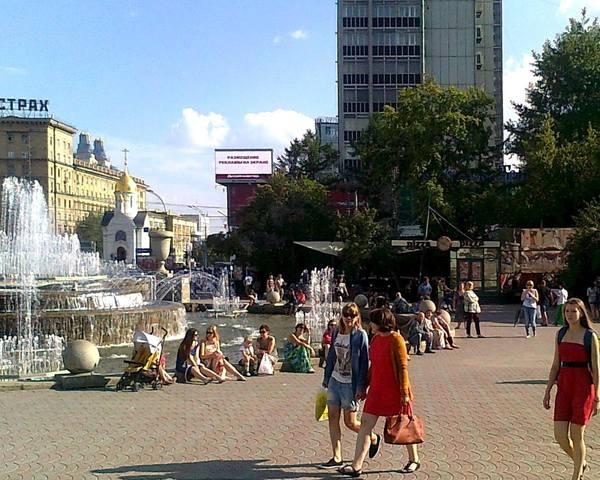 http://images.vfl.ru/ii/1619158085/61f81d3d/34189176_m.jpg