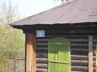 http://images.vfl.ru/ii/1619202447/214fe323/34200102_s.jpg