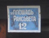 http://images.vfl.ru/ii/1619202447/7588a8df/34200101_s.jpg