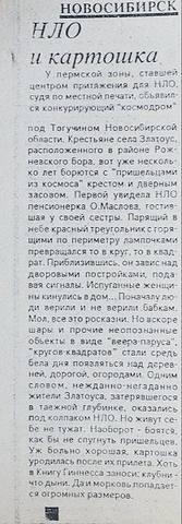 http://images.vfl.ru/ii/1619262946/af63addc/34206536_m.jpg