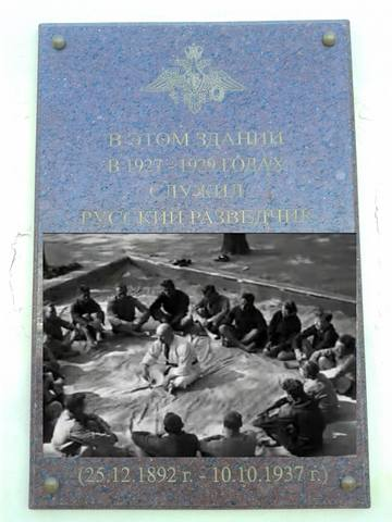 http://images.vfl.ru/ii/1619337346/856ff67a/34214236_m.jpg