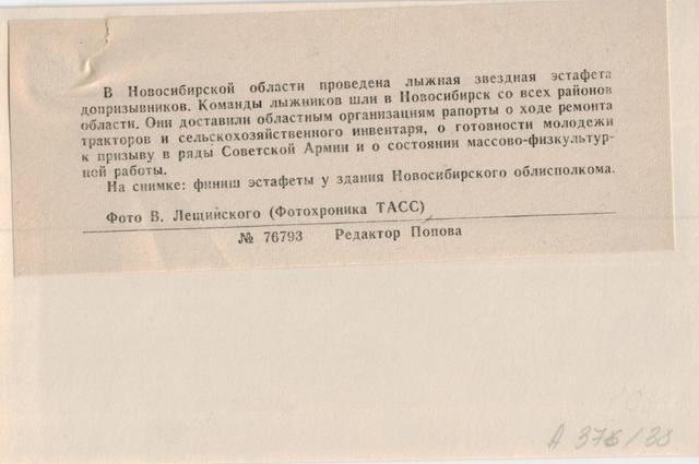 http://images.vfl.ru/ii/1619488549/8fa00934/34237035_m.jpg