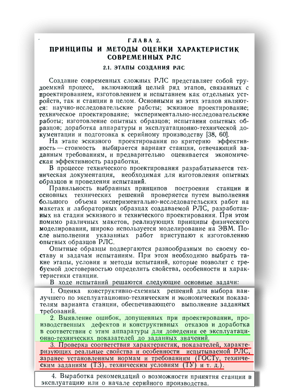 http://images.vfl.ru/ii/1619551605/3c69b827/34249312.jpg