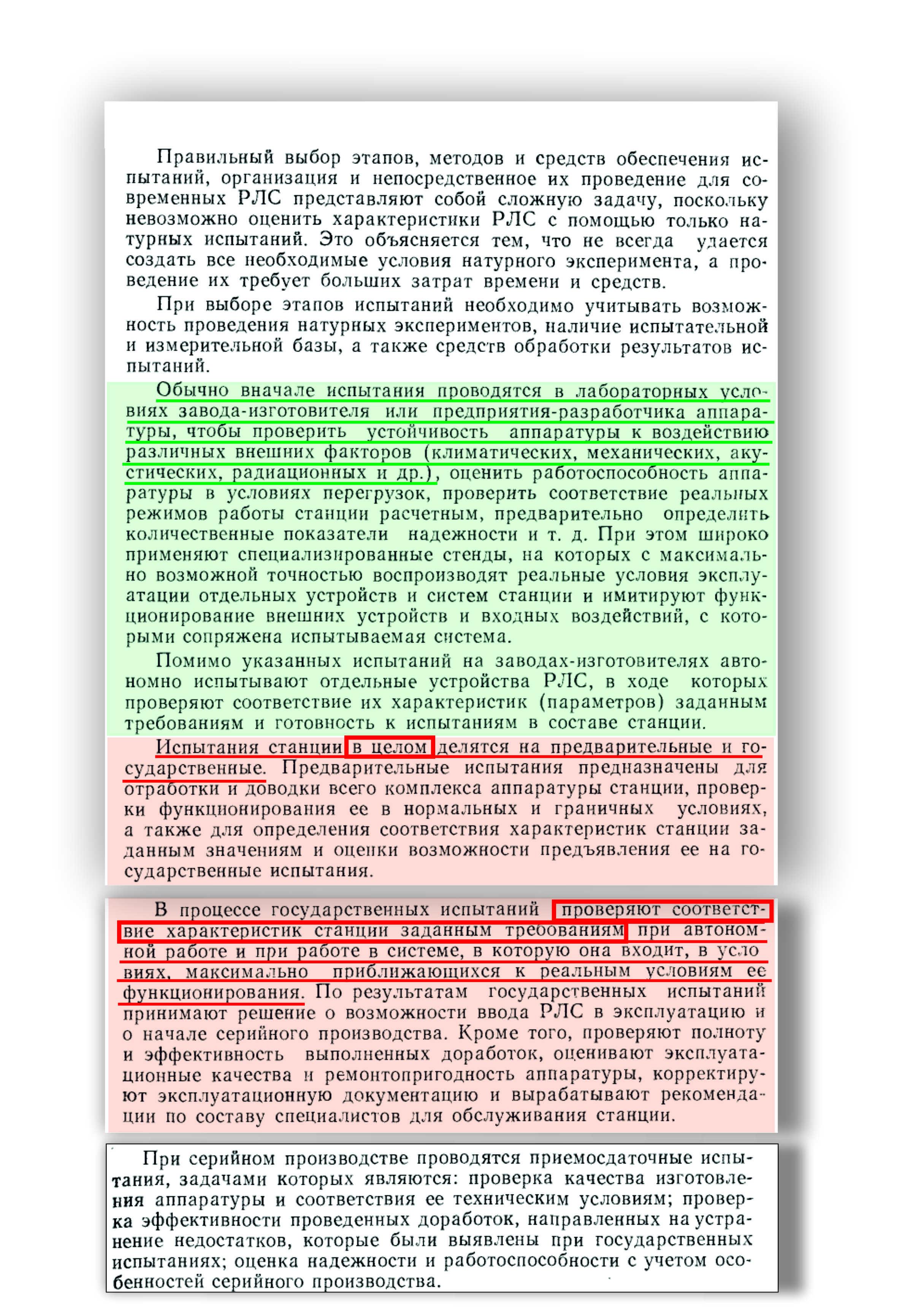 http://images.vfl.ru/ii/1619551730/8bb7ebb5/34249327.jpg