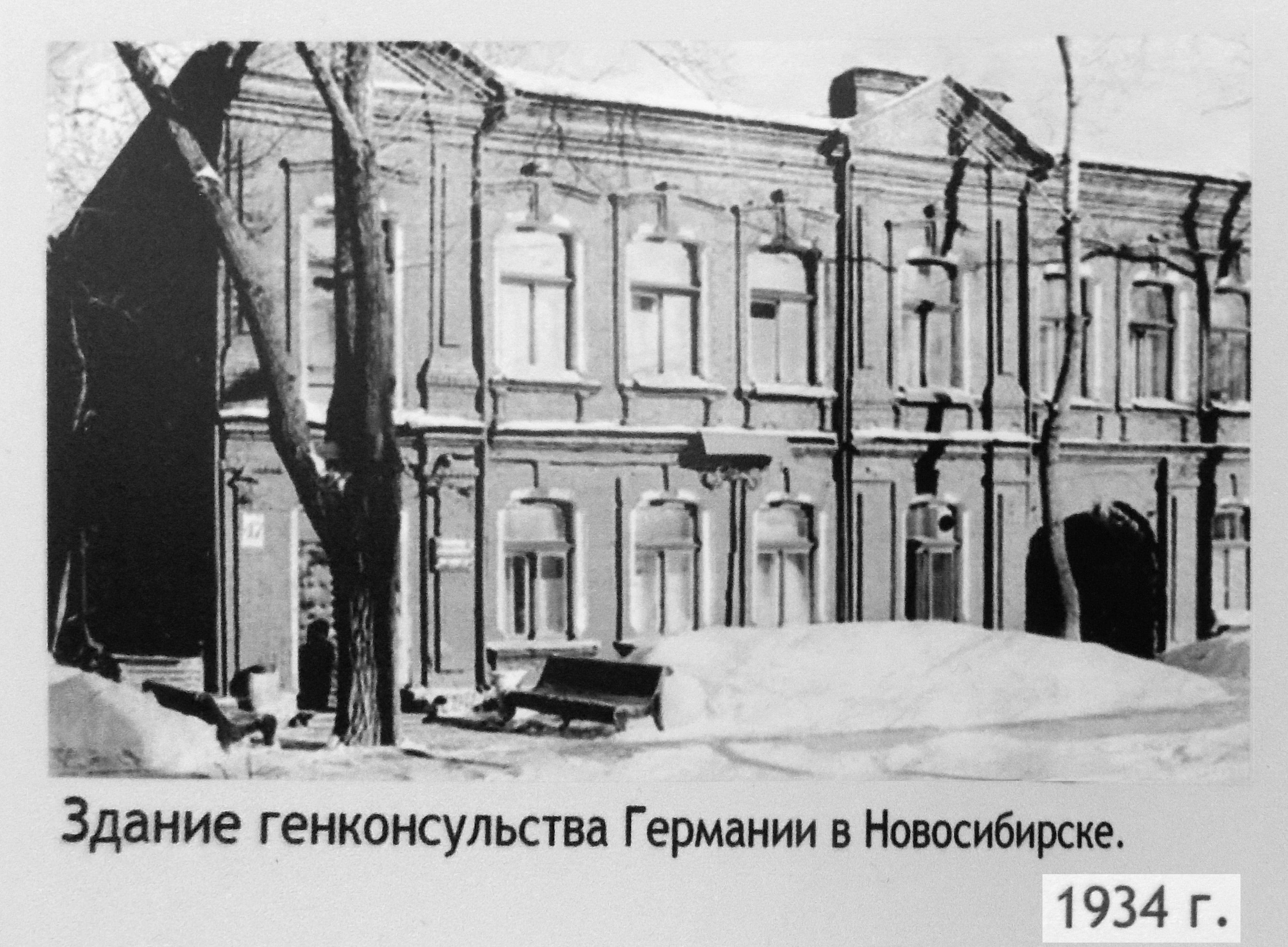 https://images.vfl.ru/ii/1619581591/e4940124/34251324.jpg