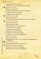 http://images.vfl.ru/ii/1619595144/f6f59f52/34252973_s.jpg
