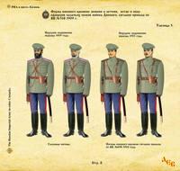 http://images.vfl.ru/ii/1619595491/88e46ac1/34253062_s.jpg