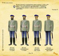 http://images.vfl.ru/ii/1619597658/7145dedf/34253716_s.jpg