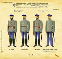 http://images.vfl.ru/ii/1619599827/2290b7a0/34254166_s.jpg