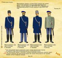 http://images.vfl.ru/ii/1619599882/06cb93e0/34254196_s.jpg