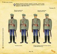 http://images.vfl.ru/ii/1619599928/c0dbd2c8/34254207_s.jpg