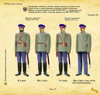 http://images.vfl.ru/ii/1619606137/777e2826/34255740_s.jpg