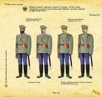 http://images.vfl.ru/ii/1619606232/afc846d7/34255751_s.jpg