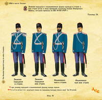 http://images.vfl.ru/ii/1619606346/ba067a55/34255758_s.jpg