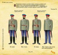 http://images.vfl.ru/ii/1619606473/bdde1880/34255773_s.jpg