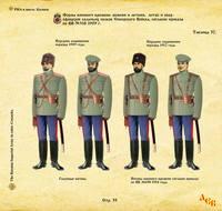http://images.vfl.ru/ii/1619606584/5b2376c0/34255782_s.jpg