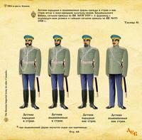 http://images.vfl.ru/ii/1619626265/4e79760a/34260017_s.jpg