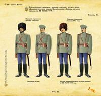 http://images.vfl.ru/ii/1619626421/8a56a943/34260069_s.jpg