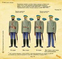 http://images.vfl.ru/ii/1619626786/85c8491b/34260156_s.jpg
