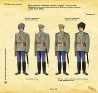 http://images.vfl.ru/ii/1619680403/1717045e/34265762_s.jpg