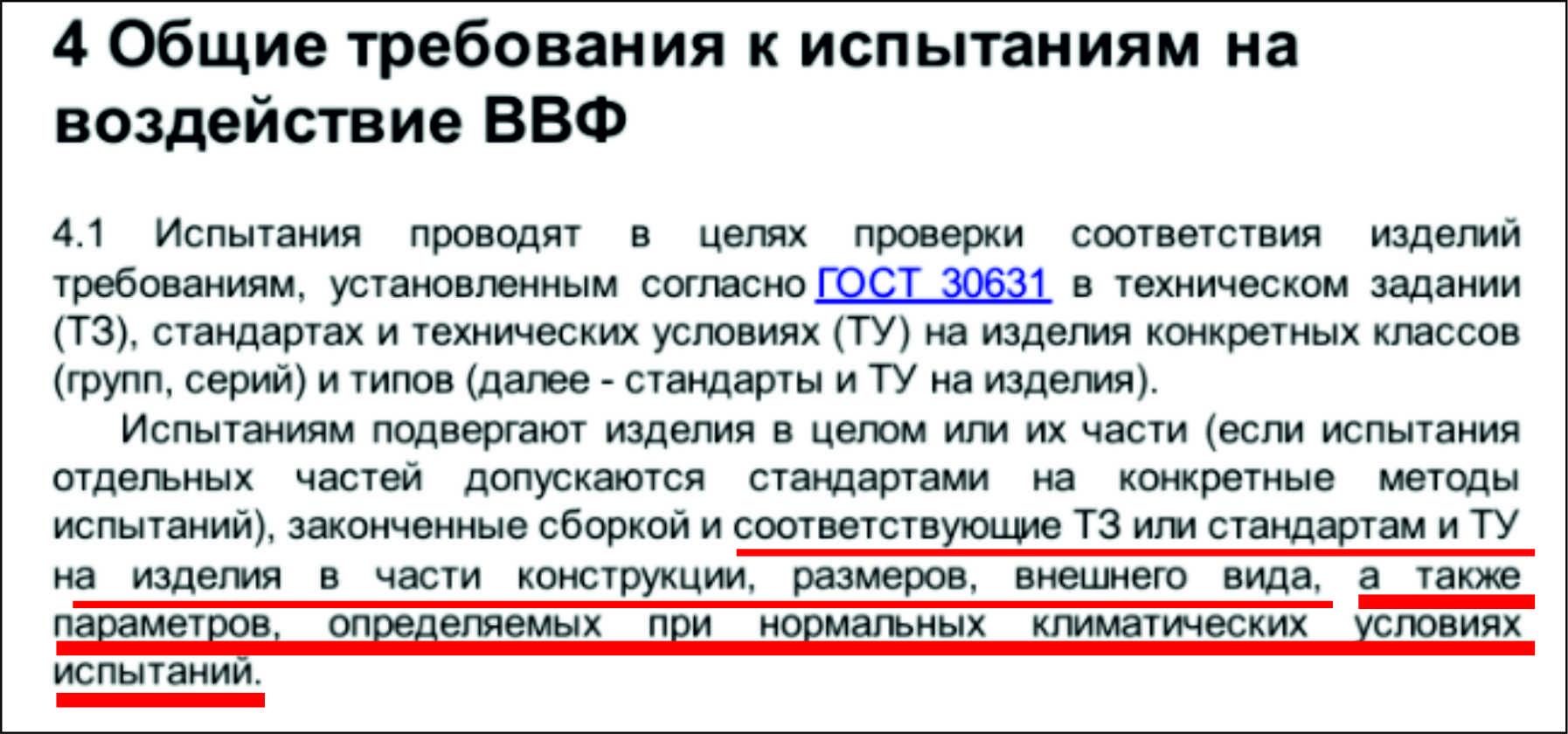 http://images.vfl.ru/ii/1619685758/31abdceb/34266887.jpg