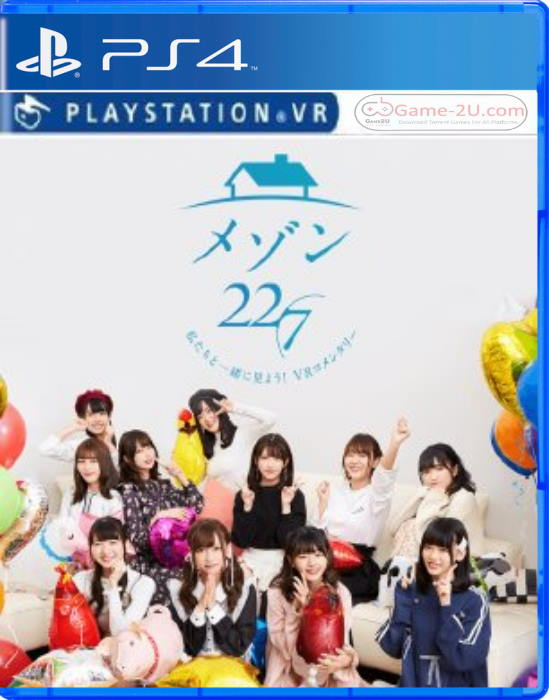 Maison 227 Lets see with us VR commentary PS4 PKG