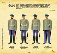 http://images.vfl.ru/ii/1619700104/c2e03cc3/34270758_s.jpg