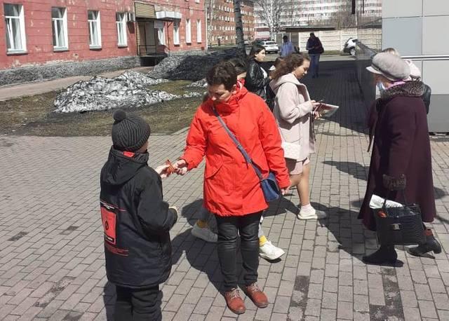 Акция «Георгиевская ленточка» 2021