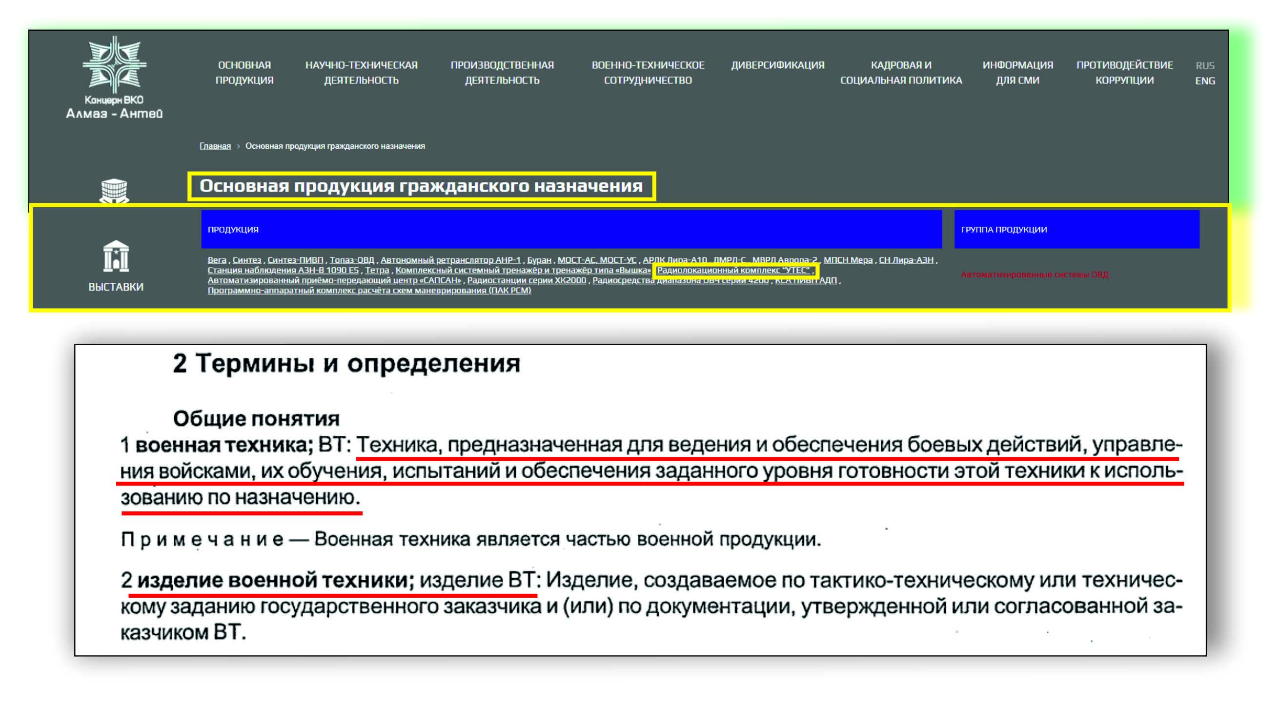 http://images.vfl.ru/ii/1619775966/1da07029/34282254.jpg