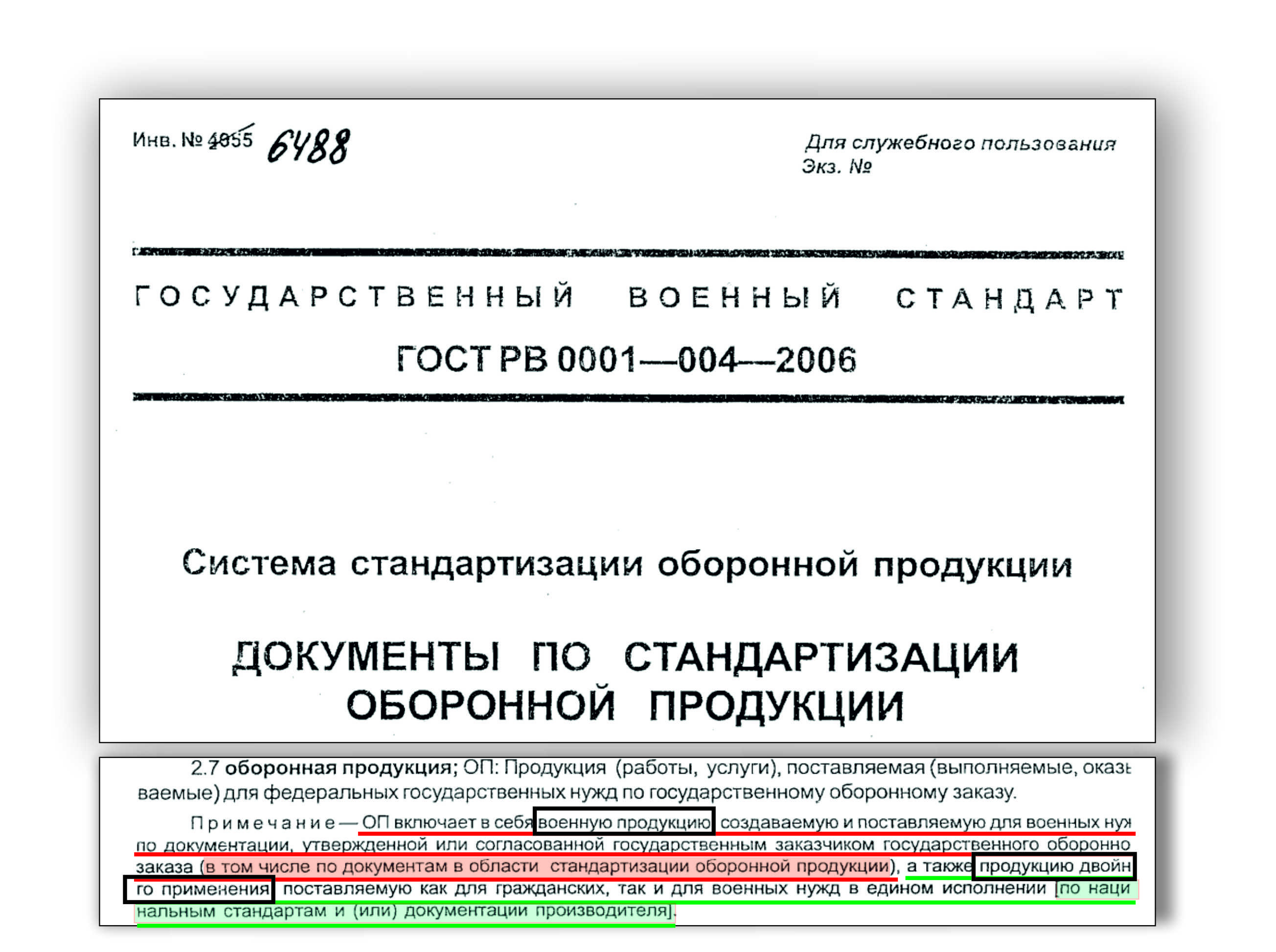 http://images.vfl.ru/ii/1619779828/ebb09487/34283149.jpg