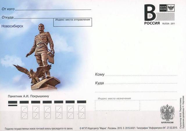 http://images.vfl.ru/ii/1620032017/9c036be0/34308986_m.jpg